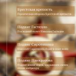 Screenshot_2014-04-28-23-48-38